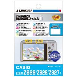液晶保護フィルム MarkII(カシオ ZS29専用)DGF2CEZS29