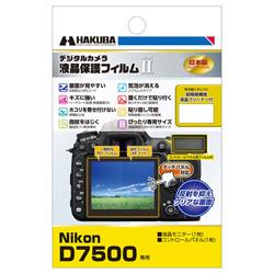 液晶保護フィルム MarkII(Nikon D7500 専用) DGF2-ND7500