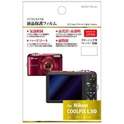 液晶保護フィルム(ニコン COOLPIX L30専用) BKDGF-NCL30【ビックカメラグループオリジナル】 [生産完了品 在庫限り]