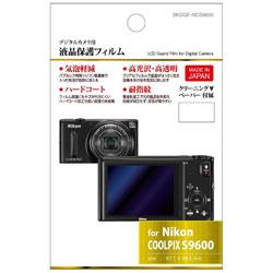 液晶保護フィルム(ニコン COOLPIX S9600専用) BKDGF-NCS9600【ビックカメラグループオリジナル】[生産完了品 在庫限り]