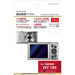 液晶保護フィルム(キヤノン IXY180専用) BKDGF-CAX180【ビックカメラグループオリジナル】