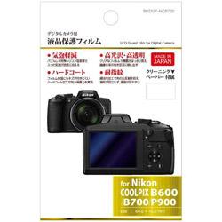 液晶保護フィルム(ニコン COOLPIX B700/P900専用) BKDGF-NCB700【ビックカメラグループオリジナル】