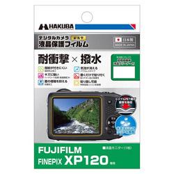 液晶保護フィルム 耐衝撃撥水(富士フイルム FUJIFILM XP120専用)DGFSFXP120