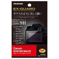 液晶保護フィルム EX-GUARD(キヤノン EOS 6Dmark2専用)EXGFCAE6DM2