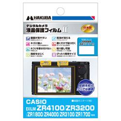 液晶保護フィルムMarkII CASIO EXILIM ZR4100 / ZR3200 / ZR1800 / ZR4000 / ZR3100 / ZR1700 専用 DGF2-CEZR4100