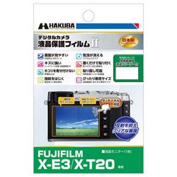 液晶保護フィルム MarkII(FUJIFILM X-E3専用) DGF2FXE3
