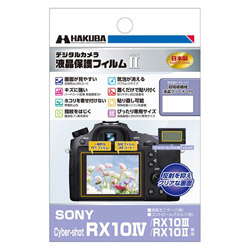 液晶保護フィルム MarkII(Sony RX10 Mk4専用) DGF2SCRX10M4
