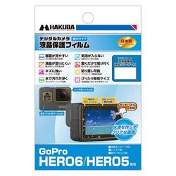 液晶保護フィルム親水タイプ(Gopro HERO6専用) DGFHGHERO6