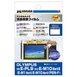 液晶保護フィルム MarkII(OLYMPUS E-PL9専用)DGF2OEPL9