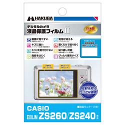 液晶保護フィルムMK2 カシオ ZS260 DGF2-CEZS260