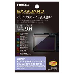 EX-GUARD液晶保護フィルム α7III/α7RIII/α9/α7SII/α7RII/RX1シリーズ/RX100シリーズ 専用 EXGF-SA7M3