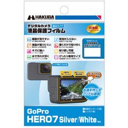 液晶保護フィルム親水タイプ GoPro HERO7 Silver / White 専用 DGFH-GH7SW