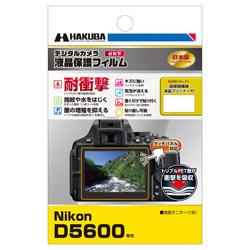 液晶保護フィルム耐衝撃 Nikon D5600 専用 DGFS-ND5600
