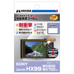 液晶保護フィルム耐衝撃 SONY Cyber-shot HX99/WX800/WX700 専用 DGFS-SCHX99