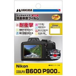 液晶保護フィルム耐衝撃タイプ (ニコン Nikon COOLPIX B600 / P900 専用) DGFS-NCB600