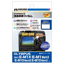 液晶保護フィルム MarkII (オリンパス OLYMPUS OM-D E-M1X/E-M1 MarkII/E-M10 MarkIII/E-M10/MarkII 専用) DGF2-OEM1X