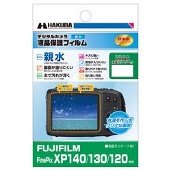 液晶保護フィルム 親水タイプ (フジフィルム FUJIFILM FinePix XP140 / XP130 / XP120 専用) DGFH-FXP140