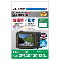 液晶保護フィルム 耐衝撃タイプ (フジフィルム FUJIFILM FinePix XP140 / XP130 / XP120 専用) DGFS-FXP140