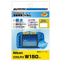 液晶保護フィルム 親水タイプ(ニコン Nikon COOLPIX W150 専用) DGFH-NCW150