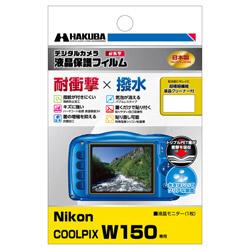 液晶保護フィルム 耐衝撃タイプ(ニコン Nikon COOLPIX W150 専用) DGFS-NCW150