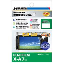 液晶保護フィルムMarkII (富士フイルム FUJIFILM X-A7 専用) DGF2-FXA7