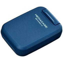 ポータブルメディアケースS(SD/MicroSDカード用・スチールブルー) DMC-20SSDBL