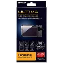 ULTIMA液晶保護ガラス (パナソニック GF9専用)DGGUPAGF9