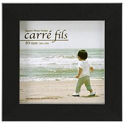 SQ木製額 Carre fils(カレ フィス) 89 (89×89mm) 1面 (ブラック)