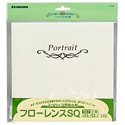 フローレンスSQ写真台紙 2L (キャビネ) サイズ2面 (角・だ円、クリーム)