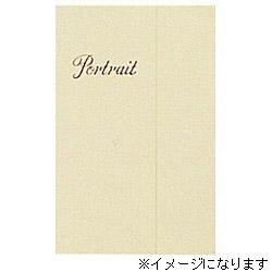 普通台紙 「No.12」 (L/タテ) 612028