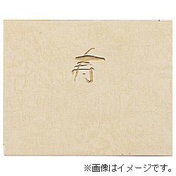 婚礼用台紙 「No.22」 (6切集合ワイド/ヨコ) 622027 [ヨコ /ワイド六切サイズ /1面]