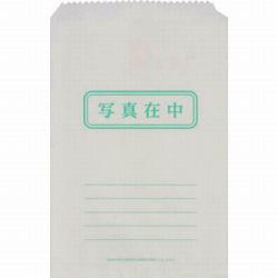写真袋 プチバッグ(L・ポストカード/写真在中/10枚入り) MPB-SZPC