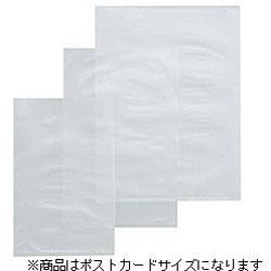 ショーレックス袋 (ポストカードサイズ/30枚入り) P-S1-PC