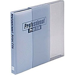 プロフェッショナルプリントファイルL