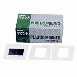 35mm用プラスチックマウント 35mm