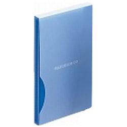 CDファイル24 (ブルー)