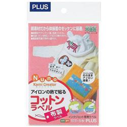 インクジェット用紙 紙クリエイターシリーズ コットンラベル (ハガキ・5シート入) IT-125PF