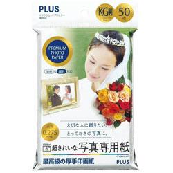 超きれいな写真専用紙(KG判・50枚) IT-050KG-PP