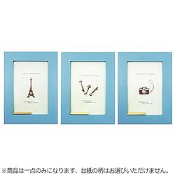 8314 フレンチフォトフレーム ブルー【台紙柄指定不可】