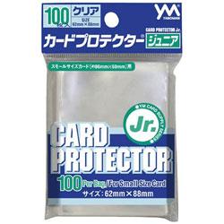 カードプロテクタージュニア 100枚入り