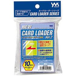 カードローダーVer.2