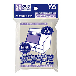 カードプロテクターアーケードT2ハード