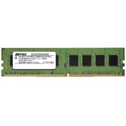 D4U2133-S4GA 288pin/DDR4 SDRAM/4GB[増設メモリ]