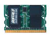 D2/P400-256M(DDR2 SDRAM MicroDIMM メモリ/256MB)