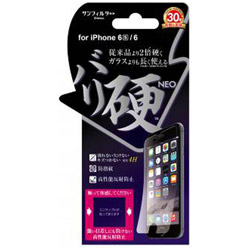 iPhone 6s/6用 バリ硬フィルムNEO i6S-BRK