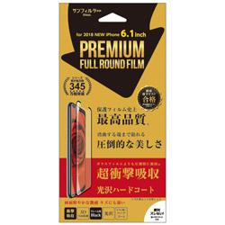 iPhone XR 6.1インチ プレミアムフルラウンド衝撃自己吸収フィルム 黒 光沢 I32BFAFB
