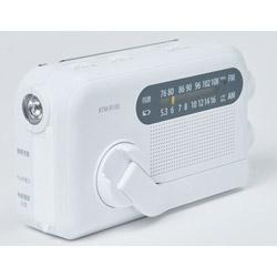 QRIOM 手回し充電ラジオ BTM-R100(W)