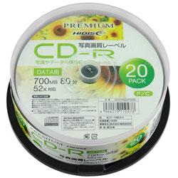 HDVCR80GP20SN データ用CD-R(52倍速対応/700MB/20枚/スピンドルケース/ホワイトプリンタブル)