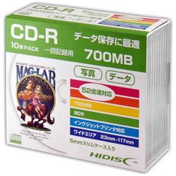 1〜52倍速対応 データ用CD-Rメディア (700MB・10枚) HDCR80GP10SC