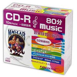CD-R音楽用 80分 32倍速対応 10枚 5mmSlimケース入りホワイトワイドプリンタブル HDCR80GMP10SC